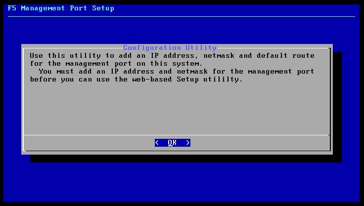 F5 Configuration Utility